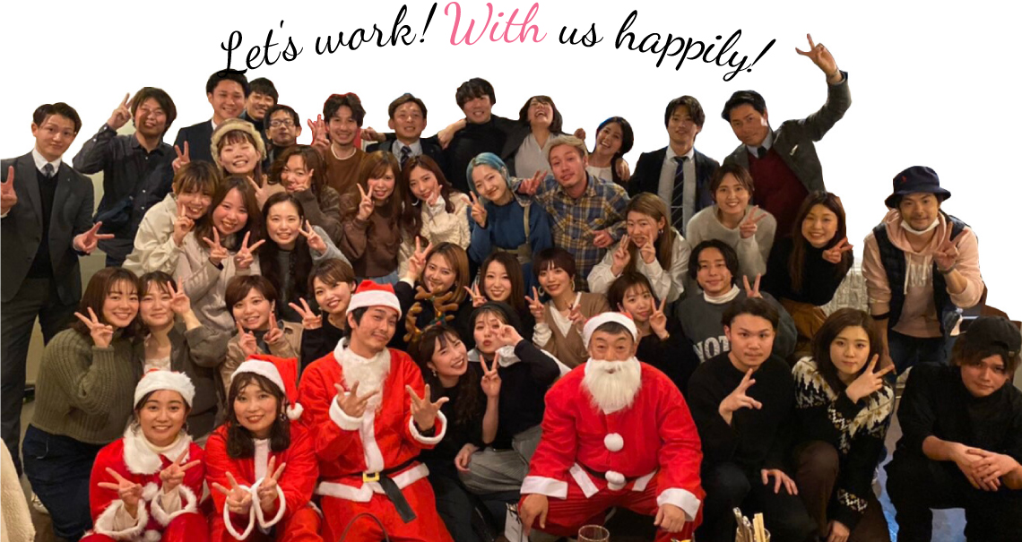Let's work! With us happily!